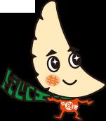 01.the王道!酢醤油