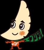 04.芸能人御用達!?わさび醬油